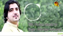 Pa Num Jwande De - Asfandyar Mahmand - Pashto Song - Music - Pukhto Song