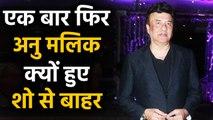 Indian Idol 11: Anu Malik quits Show after NCW sends a Notice   FilmiBeat
