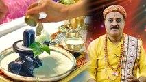 Shiv Aahvaan Mantra   शिव जी की पूजा में करें इन मंत्रो का जाप   Boldsky