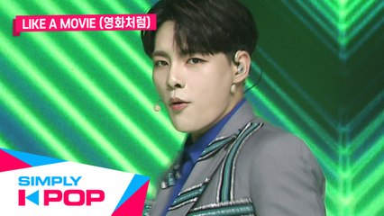 [Simply K-Pop] LIKE A MOVIE(영화처럼) - I Want you(너를 원해)