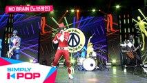 [Simply K-Pop] No Brain(노브레인) - Nobrainger(노브레인져)