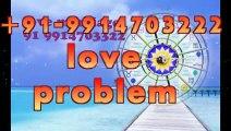 HuSbAnD WIfe PrObLem SoLuTiOn bAbA ji,91 9914703222  jaipur # tantrik ji online services Ujjain