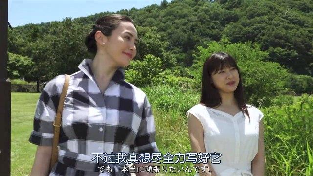 《W的悲劇》土屋太鳳 中山美穗 美村里江 鶴見辰吾