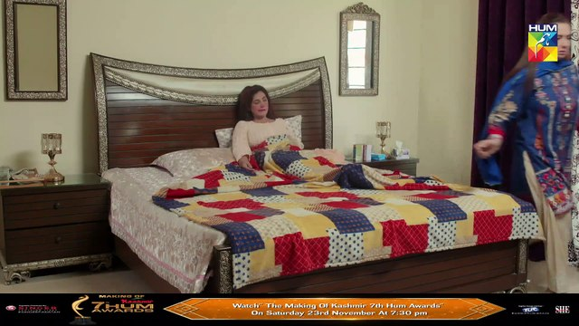 Main Khwab Bunti Hon Episode 95 HUM TV Drama 21 November 2019