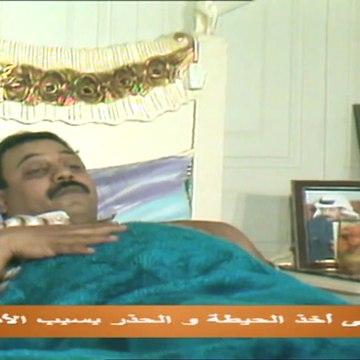 تمثيلية عيون الشك 1989 بطولة غانم الصالح و أحمد الصالح و أسمهان توفيق الجزء الأخير P2