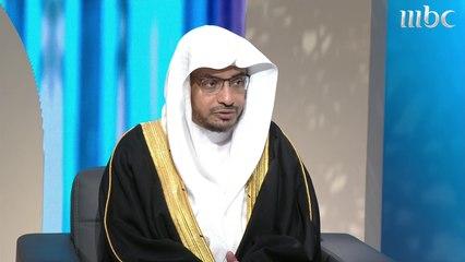 """الشيخ صالح المغامسي يشرح حديث """"خروج الدابة"""" كإحدى علامات قيام الساعة"""