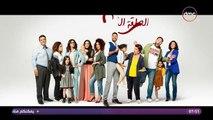 مسلسل شبر ميه الحلقة 33    مسلسل شبر ميه الحلقة 33 الثالثة والثلاثون - 23/11/2019