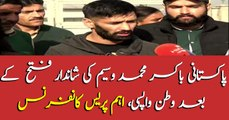 Pakistani Boxer, Muhammad Waseem, addresses media