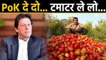 Indian farmers offer to Pakistan, give PoK and take tomatoes । वनइंडिया हिंदी