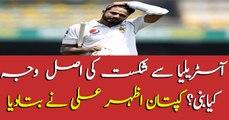 Captain Pakistan team, Azhar Ali shares his views on Pak Vs Aus test match