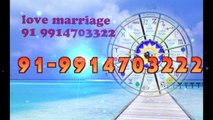 beST ( 91)#( 9914703222 )# InTeRcAsT LoVe MaRrIaGe SpEcIaLiSt BaBa Ji, delhi
