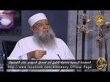 حرس الحدود : الرد على الطاعنين على السنة وعلى الإمام البخاري . للشيخ أبي إسحاق الحويني