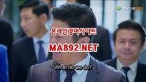 제주경마 MA$892%NET 온라인경마사이트 경마사이트