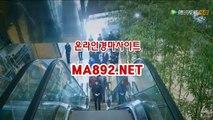 온라인경마 MA%892.NET 온라인경마 일본경마 서울경마