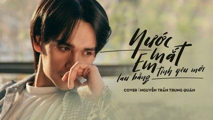 Nước Mắt Em Lau Bằng Tình Yêu Mới - Da LAB ft. Tóc Tiên _ Nguyễn Trần Trung Quân Cover