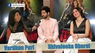 Amrish Puri's Grandson Vardhan Puri & Shivaleeka Oberoi REVEAL Their BEST Compliments | EXCLUSIVE