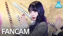 [예능연구소 직캠] WJSN - As you Wish (SEOLA), 우주소녀 - 이루리 (설아) @Show Music core 20191123