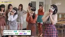 Kobushi Factory x BEYOOOOONDS DVD Magazine Vol.1 Part 2