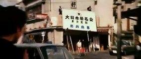 『博徒斬り込み隊』 予告篇 〈1971〉