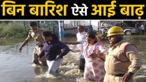 Bengaluru : 250 houses and vehicles drowned in floods without rain | वनइंडिया हिंदी