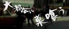 『組織暴力』 予告篇 〈1967〉