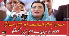 Firdous Ashiq Awan's Media briefing