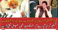 A big revelation by Maulana Fazlur Rahman