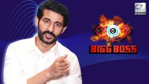 Hiten Tejwani Reveals Who Is The Mastermind Of Bigg Boss 13