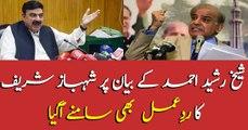 Shehbaz Sharif responds to Sheikh Rasheed's statement