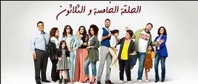 مسلسل شبر ميه الحلقة 35    مسلسل شبر ميه الحلقة 35 الخامسة والثلاثون - 25/11/2019