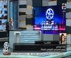 مايا مرسي تكشف تفاصيل مخاوف السيدات من قانون الأحوال الشخصية الجديد
