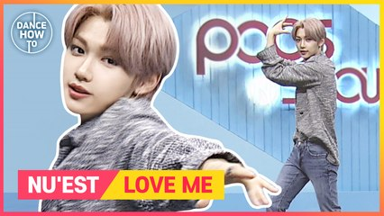 [Pops in Seoul] Felix's Dance How To! NU'EST(뉴이스트)'s Love Me