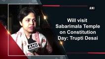 Will visit Sabarimala Temple on Constitution Day Trupti Desai