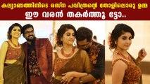 Actress Rasna Pavithran Reception Video | Boldksy Malayalam