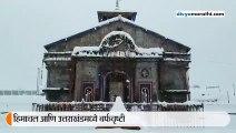 Snow fall in Himachal Pradesh in November