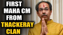Uddhav Thackeray set to be sworn-in as Maha CM at 6:40 PM today  | OneIndia News
