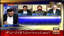 11th Hour | Waseem Badami | ARYNews | 26 November 2019