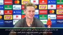 لقطة: كرة قدم: أستحق أن أكون ضمن تشكيلة برشلونة الأساسية – دي يونغ