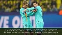كرة قدم: دوري أبطال أوروبا – دي يونغ يرشح ميسي على فان دايك للفوز بجائزة الكرة الذهبية