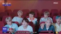 [투데이 연예톡톡] BTS, '광복절 티셔츠' 논란 1년만 日 방송