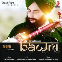 BAWRI   HARJEET SINGH   PROMO   SHASHI FILMS OFFICIAL