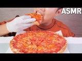 ASMR  Pepperoni pizza Eating sounds No talking
