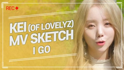 [Pops in Seoul] I Go ! Kei of Lovelyz(케이, 러블리즈)'s MV Shooting Sketch