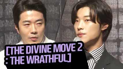 [Showbiz Korea] The new crime action movie! 'The Divine Move 2 : The Wrathful(신의 한수  귀수편)'