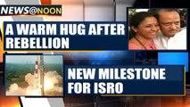 After rebellion, Ajit Pawar shares hug with cousin Supriya Sule |OneIndia News