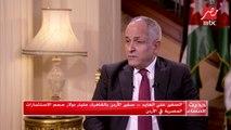 السفير على العابد - سفير الأردن بالقاهرة : أدعو القطاع الخاص في مصر والأردن على زيادة الاستثمارات