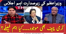 What decisions were taken during important meeting chaired by PM Imran?