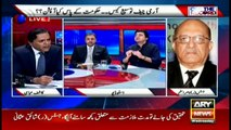 Off The Record   Kashif Abbasi   ARYNews   27 November 2019