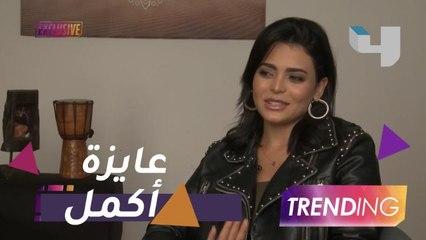أسماء جلال تكشف تفاصيل أعمالها الجديدة