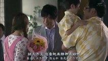日劇-警視廳搜查一課9系 第7季01 - PART1
